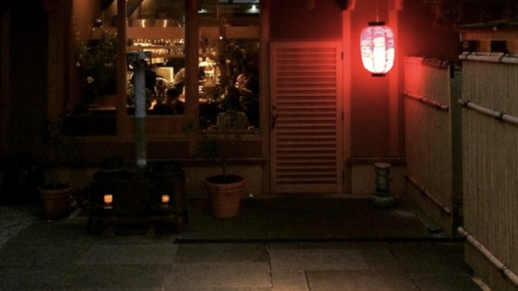 Best Seat in the House: Rintaro, San Francisco