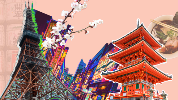 CITY GUIDES | Tokyo